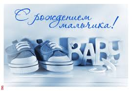 Поздравляем с рождением сына Надю (ne-angelochek) Images?q=tbn:ANd9GcSjU7-kZ6BbPUWty7c6XAf7De4JQRJIBYpoX2tAJcz6ODke15PlyA