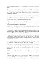 essay creater mla essay generator mla format essay creator mla format generator