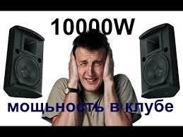 Обзор <b>колонок Behringer</b> EUROLIVE B115 MP3 / Speakers review ...