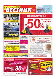 № 02 (401) by region press - issuu