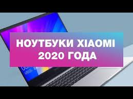 Обзор <b>ноутбуков Xiaomi</b> 2020 года - <b>RedmiBook</b> 13, <b>RedmiBook</b> ...