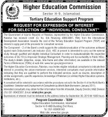 consultant jobs in higher education commission islamabad