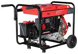 <b>Дизельный генератор Fubag DS</b> 7000 DA ES (5000 Вт) — купить ...