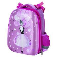 Купить <b>Рюкзак школьный Юнландия</b> Ballet (228805) в каталоге ...