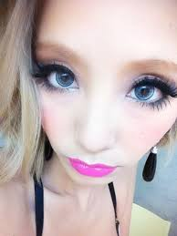 <b>GEO</b> Nudy Blue | Colored contacts | Cosmetic contact lenses, Gyaru ...