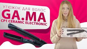 Утюжок для волос <b>GA</b>.<b>MA</b> CP1 <b>Ceramic</b> Electronic - YouTube