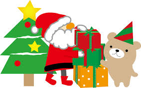 「サンタ プレゼント イラスト フリー」の画像検索結果