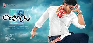 74 allu arjun new pictures picture 279582 allu arjun julayi hd new movie posters
