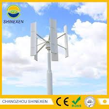 China <b>600W</b> 48V Vertical <b>Axis</b> Wind Mill/ Wind Turbine Solar ...