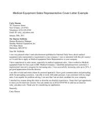 medical equipment s cover letter