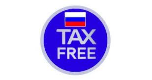 How to request a VAT refund in <b>Russia</b> (Tax <b>Free</b>)
