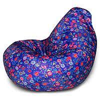 <b>Кресло</b>-<b>мешок</b> в Геленджике. Сравнить цены, купить ...
