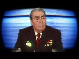 """<b>Ответы Л.И. Брежнева</b> на вопросы корреспондента """"Правды"""" (24 ..."""