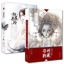 <b>Chinese Art Pencils</b>