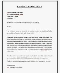 cover letter for university application   Template