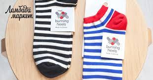 <b>Носки Тельняшка</b>/Striped vest короткие в магазине «<b>burning heels</b> ...