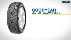 Goodyear - <b>Goodyear Vector 4Seasons Gen-2</b> | Facebook