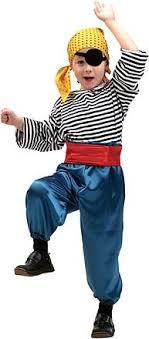 Карнавальный <b>костюм</b> для детей Волшебный мир Пират в ...