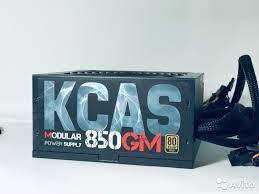 <b>Блок питания AeroCool kcas</b> 850GM 850W - Бытовая электроника ...