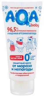 AQA baby Детский <b>защитный крем от</b> мор... — купить по ...