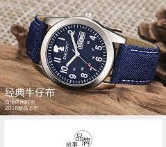<b>SNOOPY</b> Top Brand <b>Military Watches Men</b> Fashion Casual Canvas ...