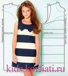 Как снять <b>детские</b> мерки - советы <b>А</b>. <b>Корфиати</b> | Sew | <b>Одежда</b> ...