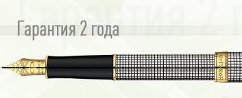 <b>Parker</b>, <b>Ручки</b>
