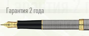 <b>Ручки Parker</b>