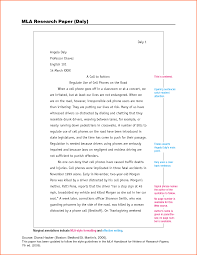 what is the mla format for essays budget template letter this entry was posted in uncategorized on 24 2015 by what is the mla format