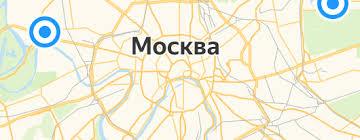 <b>Средства</b> для стирки — купить на Яндекс.Маркете