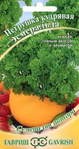 Купить <b>семена петрушки</b> почтой в интернет-магазине <b>Semena</b>.ru