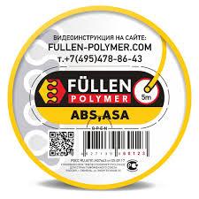 fp60123 <b>ABS</b> круглый <b>желтый</b> 5м