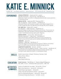 do resume online do you need a cover letter for mcdonalds argumentative essay mcdonalds resume online do you need