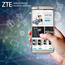 <b>ZTE</b> - <b>Сотовые телефоны ZTE</b>. Каталог, описания, новости ...