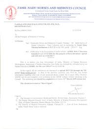 tamil nadu nurses midwives council inc extension of last date of admission for all nursing programmes from 31st to 11th 2016