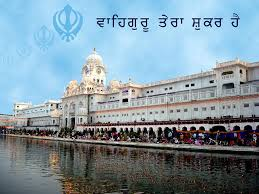 amritsar gurudwara golden temple golden temple for your computer desktop golden temple amritsar swarn mandir pictures photos and images