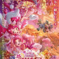 <b>Pretty</b> Cure <b>Dream</b> Stars! | <b>Pretty</b> Cure Wiki | Fandom