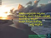 Best Telugu Quotes Best Humanity Quotes goodreads with images ...