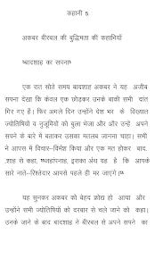 college essays  college application essays   essay on jawaharlal    pandit jawaharlal nehru essay   guru essay writer
