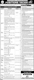 nts job application form for educators jobs in school nts job application form for educators jobs in school education department punjab 2016