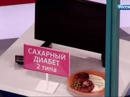 О самом главном / Самый опасный предмет на <b>кухне</b> / Анонс ...