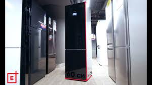 <b>BOSCH</b> KGN 39 LB 35U: <b>холодильник</b> ПРЕМИУМ класса! - YouTube