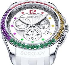 <b>Женские серебряные часы</b> Limited Edition арт. 149.30.00.008 ...