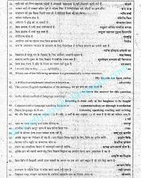 essay on importance of teachers in our life  essay on importance of teachers in our life