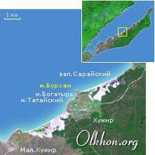 Мыс <b>Бурхан</b> на острове Ольхон