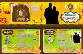wedding invitation card psd templates invitation wedding invitation card psd templates