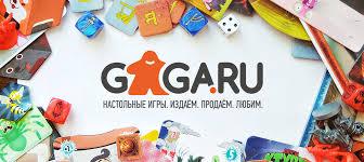 <b>Настольные игры</b> GaGa.ru. Купить <b>настольные игры</b> в интернет ...
