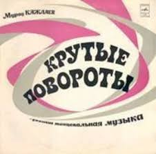 <b>Мурад Кажлаев</b> Albums: songs, discography, biography, and ...