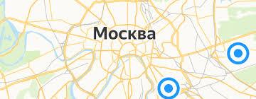 Предметы сервировки <b>Koziol</b> — купить на Яндекс.Маркете