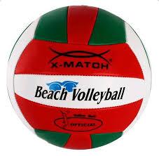 <b>Мячи волейбольные</b>